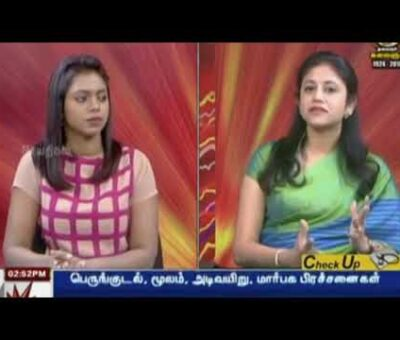 How to Lift Heavy weights for women to avoid pain? | Dr Vani Vijay | Female Surgeon in Chennai